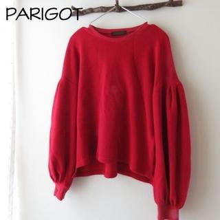 パリゴ(PARIGOT)のPARIGOT パリゴ サーマル ワッフル カットソー(Tシャツ(長袖/七分))