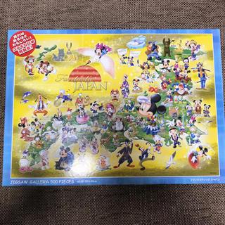 ディズニー(Disney)のDisney ディズニー パズル 500ピース 日本地図(その他)