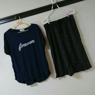 しまむら - トップス&パンツ Lサイズ