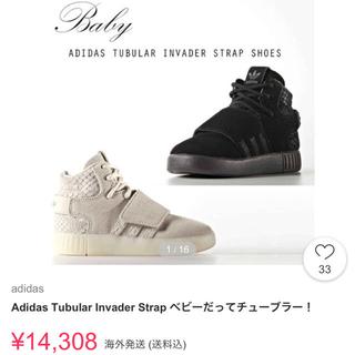 アディダス(adidas)の新品未使用 adidas baby kids tubular (スニーカー)