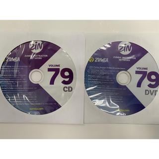 Zumba - zumba zin79 DVD& CD