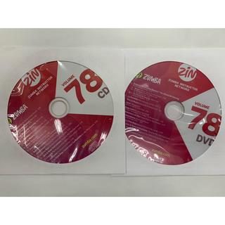 Zumba - zumba zin78 DVD & CD