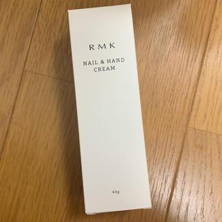 アールエムケー(RMK)のRMK ハンドクリーム(ハンドクリーム)