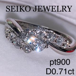 タサキ(TASAKI)のセイコージュエリー pt900 ダイヤモンドリング 0.71ct 高品質 12号(リング(指輪))