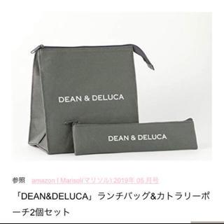 ディーンアンドデルーカ(DEAN & DELUCA)の「 新品未開封❣️DEAN&DELUCA ランチバッグ & カトラリーポーチ(ポーチ)