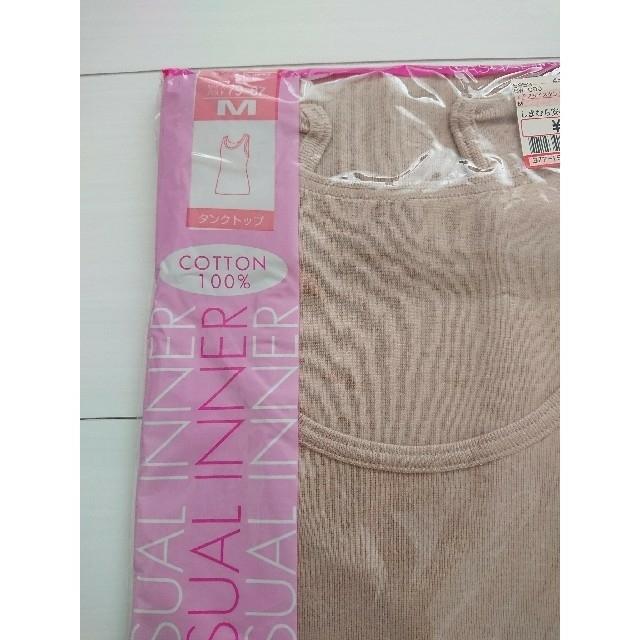 しまむら(シマムラ)のしまむら タンクトップ 2点セット M ベージュ 新品 レディースの下着/アンダーウェア(アンダーシャツ/防寒インナー)の商品写真
