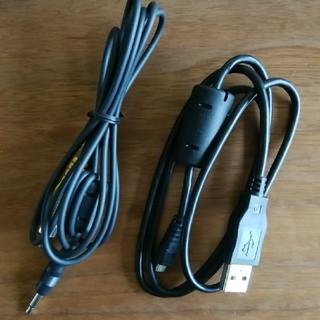 オリンパス(OLYMPUS)のデジカメ用USBケーブル+VIDEOケーブル(コンパクトデジタルカメラ)