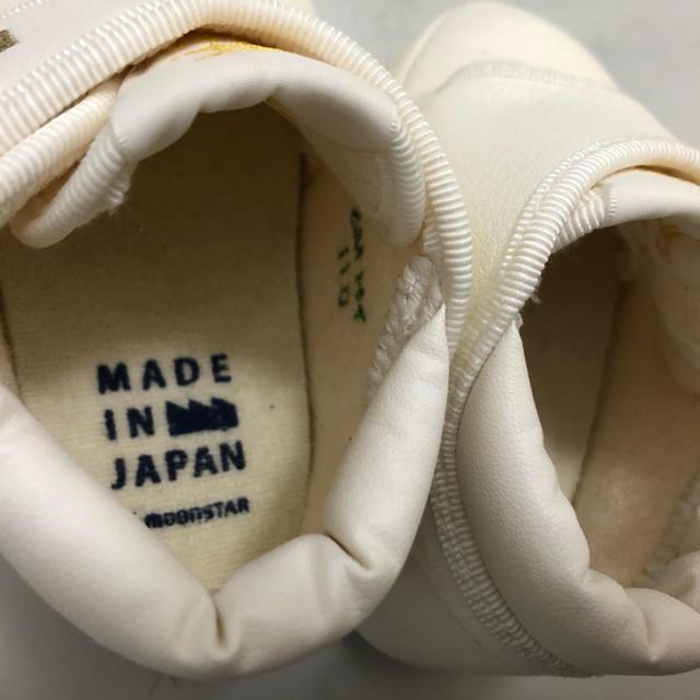 MOONSTAR (ムーンスター)の値下げしました!moonstar ファーストシューズ キッズ/ベビー/マタニティのベビー靴/シューズ(~14cm)(その他)の商品写真