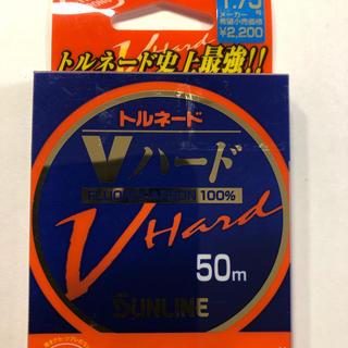 ハリス1.75号 50m サンライン トルネードVハード 希望小売価格2200円(釣り糸/ライン)