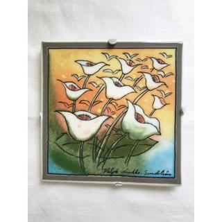 アラビア(ARABIA)のアラビア ヘルヤ 陶板画 1999年 幸せに(置物)