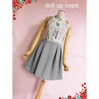 ドールアップウップス(doll up oops)の【ドールアップウップス】英字新聞柄ワンピース☆フリーサイズ(ひざ丈ワンピース)