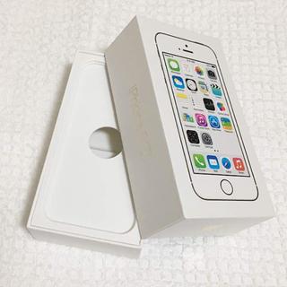 アップル(Apple)のiPhone5s空箱(ゴールド)(その他)