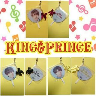 ジャニーズ(Johnny's)のKing&Prince♡ミニうちわストラップ(キーホルダー/ストラップ)