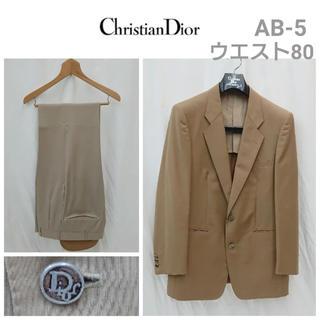 クリスチャンディオール(Christian Dior)のChristian Dior セットアップ スーツ(セットアップ)