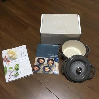 バーミキュラ(Vermicular)のvermicular Oven Pot Round 14cm(鍋/フライパン)