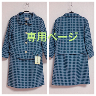 JUNKO SHIMADA - シマダジュンコ💛美品💛水玉スーツ