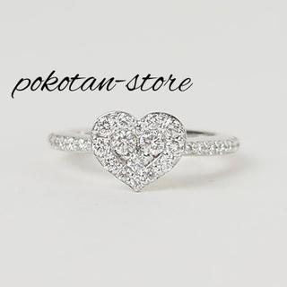 ポンテヴェキオ(PonteVecchio)の美品【ポンテヴェキオ】K18WG  ハート リング ダイヤモンド 0.48ct(リング(指輪))