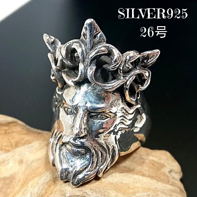 3711 SILVER925 超重厚★イエスキリストリング26号 ROCK ゴス メンズのアクセサリー(リング(指輪))の商品写真
