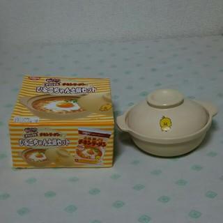 ニッシンショクヒン(日清食品)のチキンラーメン用土鍋(食器)