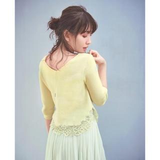 リランドチュール(Rirandture)のリランドチュール バックチェーン裾レース刺繍ニット(ニット/セーター)