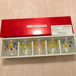 ミキハウス(mikihouse)のミキハウス グラスセット  5個(キャラクターグッズ)