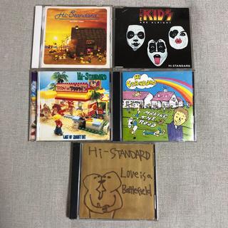 ハイスタンダード(HIGH!STANDARD)のHi-STANDARD CD 5枚セット(ポップス/ロック(邦楽))