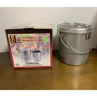 ペトロマックス(Petromax)のペトロマックス(調理器具)