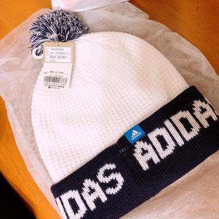 アディダス(adidas)のadidas ニット帽 帽子(ニット帽/ビーニー)