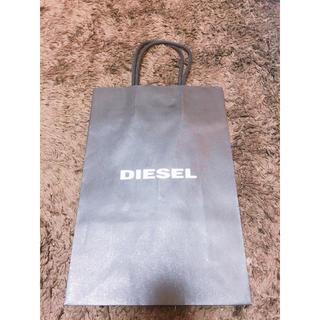 ディーゼル(DIESEL)のショップバック(ショップ袋)