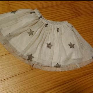 ザラキッズ(ZARA KIDS)のZARA ベビー チュールスカート 86(スカート)