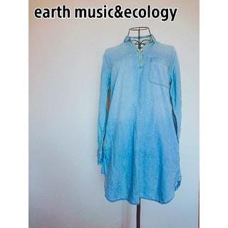 c34924ae00637 アースミュージックアンドエコロジー(earth music   ecology)のearth music ecology ワンピース デニム風