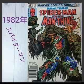 MARVEL - 1982年 アメコミ スパイダーマン