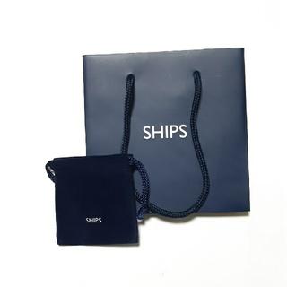 シップス(SHIPS)のシップス アクセサリー ギフトパッケージ(ショップ袋)