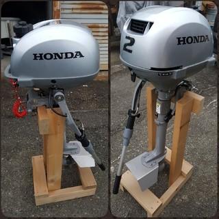 ホンダ(ホンダ)のホンダ HONDA 2馬力 船外機 ボート釣り(その他)