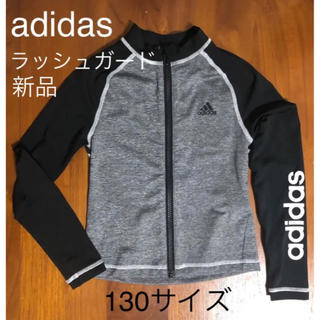 アディダス(adidas)のadidas アディダス スイミング ジュニア キッズ ラッシュガード 長袖(水着)