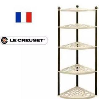 ルクルーゼ(LE CREUSET)の専用です。   新品 ルクルーゼ   ポットスタンド ル・クルーゼ(食器)