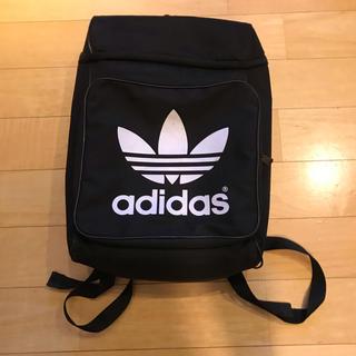 アディダス(adidas)のアディダスオリジナルス リュック(バッグパック/リュック)