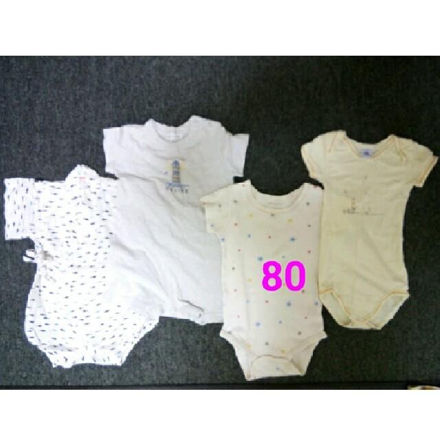 celine(セリーヌ)の80サイズ  ロンパース キッズ/ベビー/マタニティのベビー服(~85cm)(ロンパース)の商品写真