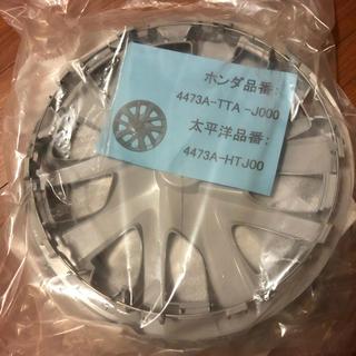 ホンダ(ホンダ)のホンダ N BOX 純正ホイールキャップ 4本(ホイール)