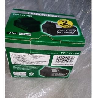 ヒタチ(日立)のyatagarasu様専用!日立バッテリーBSL1860新品未使用値下げ!(バッテリー/充電器)