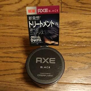 アクシーズファム(axes femme)の【新品】AXE BLACK トリートメント ワックス(ヘアワックス/ヘアクリーム)
