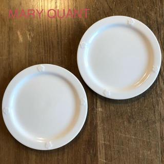 マリークワント(MARY QUANT)のMARY QUANT マリークワント  デザートプレート・2枚セット(食器)