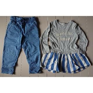 ターカーミニ(t/mini)のt/mini ワンピース&babyGAP パンツ●95サイズ●美品(ワンピース)