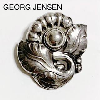 ジョージジェンセン(Georg Jensen)のジョージジェンセン  シルバー  ブローチ  # 71(ブローチ/コサージュ)