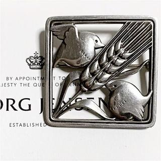 ジョージジェンセン(Georg Jensen)のジョージジェンセン  鳥 麦 モチーフ ブローチ(ブローチ/コサージュ)