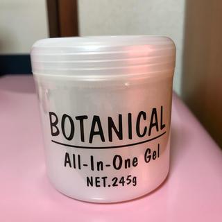 ボタニスト(BOTANIST)のボタニカル オールインワンゲル 【送料込み】(オールインワン化粧品)