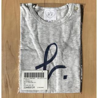アニエスベー(agnes b.)のアニエス・ベー ロゴTシャツ ライトグレー 新品(Tシャツ)
