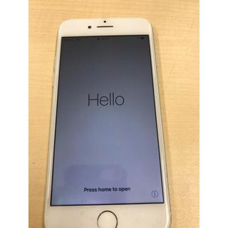 アップル(Apple)の売り切り!値下げ!iPhone 7 Silver 128 GB Softbank(スマートフォン本体)