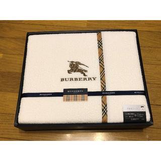 バーバリー(BURBERRY)の新品未使用:自宅保管品 BURBERRY タオルシーツ(シーツ/カバー)