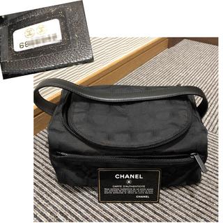 シャネル(CHANEL)の(専用)シャネル ニュートラベルライン バニティバッグ 化粧ポーチ 未使用(その他)